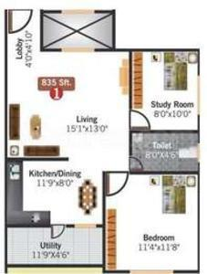 residential apartment, bangalore, victoria layout, image