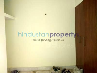 builder floor, bangalore, langford road, image