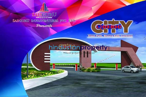 residential apartment, lucknow, sultanpur road, image