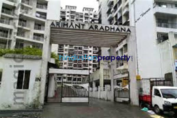 2 BHK Property for SALE in Kharghar. Residential Apartment in Kharghar for SALE. Residential Apartment in Kharghar at hindustanproperty.com.
