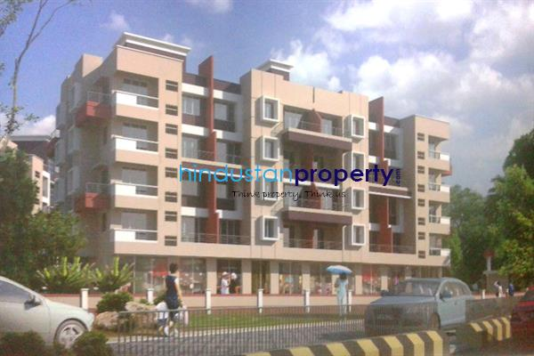 1 RK Property for SALE in Chiplun. Residential Apartment in Chiplun for SALE. Residential Apartment in Chiplun at hindustanproperty.com.